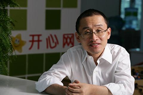 千万用户被劫持 错失品牌域名kaixin.com是开心网败因?